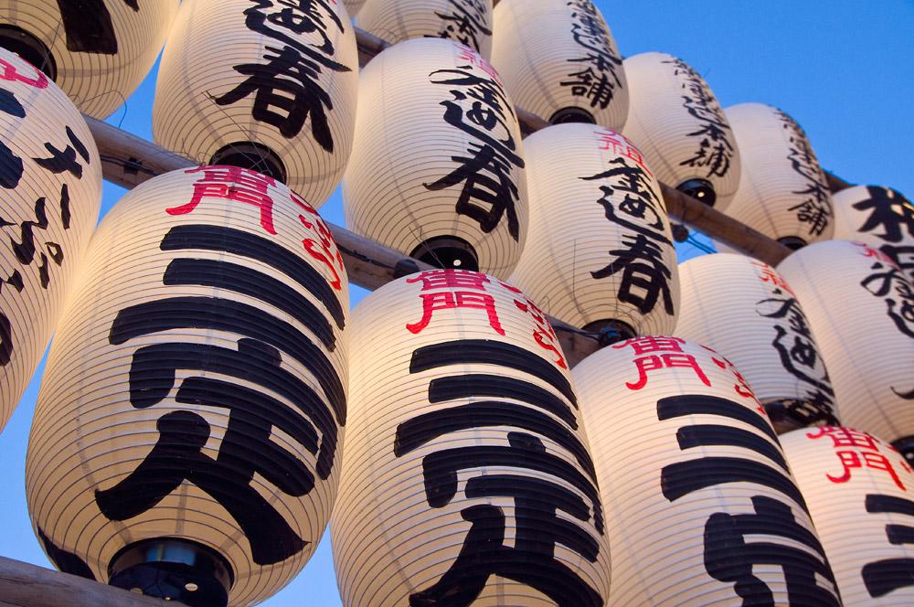Tokyo Japan Gallery